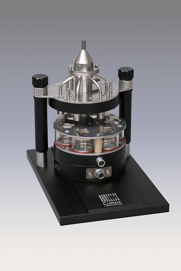 CULTEX® RFS Compact